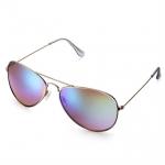 Женские солнцезащитные очки «Тропический рай»