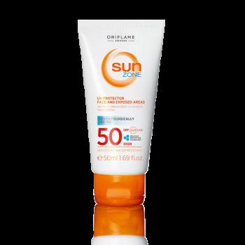 Солнцезащитный крем для лица, SPF 50