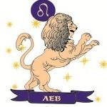 11_zodiak
