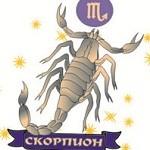 5_zodiak