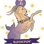 6_zodiak